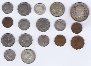 Iraq Kingdom era coins all different