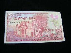 Israel 1955 500 Pruta Banknote Choice Uncirculated Pick#24