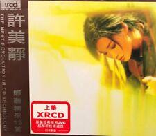 MAVIS HEE - 許美靜 靜聽精采十三首  (XRCD) MADE IN JAPAN