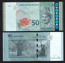 Malaysia 50 Ringgit (2016) P55 New Signature Gabenor Datuk Muhammad Ibrahim-Unc