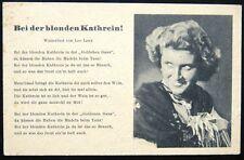 Antike AK Bei der blonden Kathrein, Liedtext, Liederkarte, Musik