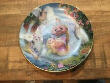 Troll Maiden Limited Edition Collectors Plate 1993