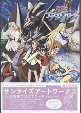 Escaflowne Sunrise Works Art Book