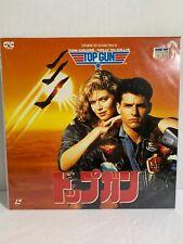 Top Gun (Laserdisc) LD Japan Version