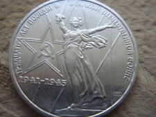Russia Rouble 30 Years Defeated Hitler Nazi German RARE Coin Stalingrad battle ~