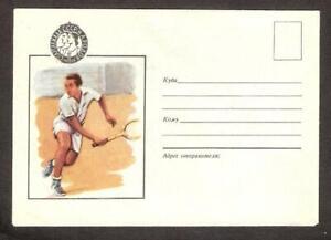 tennis Spartakiada Games 1959 MNH souvenir cover