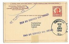 """USA UY 12a  unsevered cards to Israel 1949 and returned 'No service"""""""