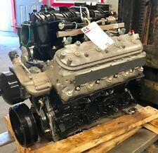 Silverado Sierra 1500  Tahoe Yukon  4.8L Engine 98K MILES 2000 2001 2002 2003