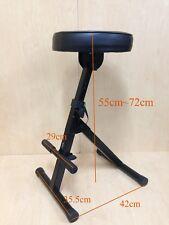 Haze KB009 Adjustable(4 ways) Musician Practice Performance Stool/Chair w/Foot R