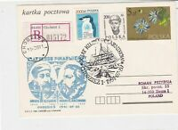 Poland 1991 Polar Expedition Registered Shipwreck Cancel Stamps Card  ref 23144