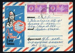 USSR 1969 cover from Mongolia to Novosibirsk R!R!R!