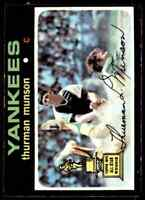 1971 TOPPS ALL-STAR GOLD ROOKIE CUP THURMAN MUNSON NEW YORK YANKEES #5