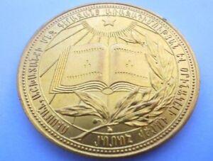"1960's USSR Soviet Russian Armenia (ARMENIAN SSR) ""GOLD"" SCHOOL Medal. 1st Type"