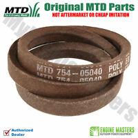 Genuine MTD Part KIT DRIVE BARRELS 759-3764