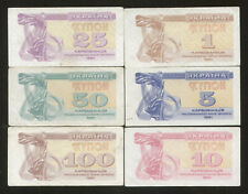 Ukraine Lot 6 pieces 1,5,10,25,50,100 Karbovantsiv 1991 Pick 81-87 F-VF
