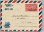 GP GOLDPATH: INDIA POSTAL STATIONARY AIR MAIL _CV783_P13