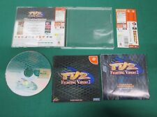 SEGA Dreamcast -- FIGHTING VIPERS 2 -- spine card. DC. JAPAN. GAME. Work. 32389