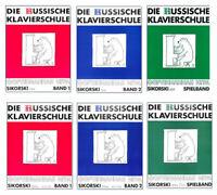Die Russische Klavierschule - Bd. 1, 2 oder Spielband - ohne CDs oder mit 2 CDs