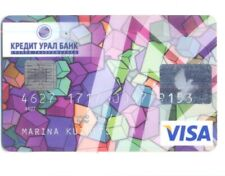 Debit Card Visa Classic issued by CREDIT URAL BANK