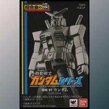 NEW Absolute Chogokin GUNDAM Series GM-01 RX-78-2 Diecast Metal Figure BANDAI