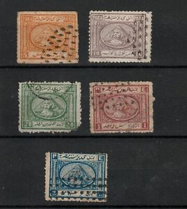EGYPT 1867 SELECTED STAMPS TO TWO PIASTRES (5)