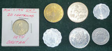FOOD FOR ALL FAO VERY RARE LOT 7 COINS INDIA PAKISTAN AFGHANISTAN TUNISIA SYRIA