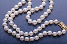 """Estate $12,000 7.5mm Cultured Pearl Signed MIKIMOTO 24"""" 18k Gold Necklace"""