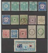 D1176: Early Korea Stamp Lot; CV $260