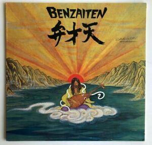 Osamu Kitajima – Benzaiten AN 7016 LP Record