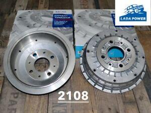 Lada Samara Rear Drum Kit 2pcs