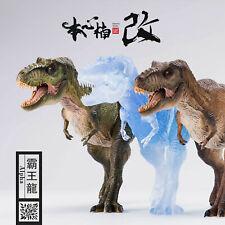 Nanmu Tyrannosaurus Rex Figure Alpha T-Rex Dinosaur Trex Animal Collector Toys