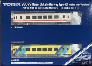 Tomix 98079 Heisei Chikuho Railway Type 400 (Old Paint/Nanohana)
