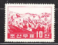 KOREA 1960 mint(*) SC#241 10ch, Return to Pyongyang.