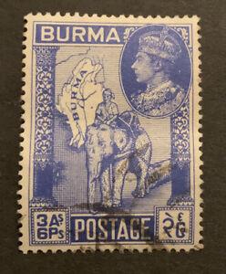 1946 Burma Victory 3a 6p Blue FU stamp SG67