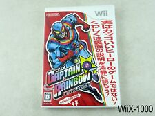 Captain Rainbow Nintendo Wii Japanese Import NTSC-J Japan US Seller B