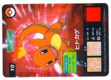 PROMO POKEMON JAPANESE TRANSPARENTE 2005 N° 10 CHARMANDER