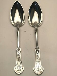 Corinthian by Gorham pair of Serving Spoons, Antique Sterling Silver