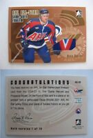 2006-07 ITG Heroes and Prospects AE-09 Denis Shvidky 1 of 10 gold emblem SICK