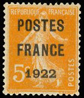 France POSTES France 1922 5c ORANGE MINT #160v Maury #37@Û185.00