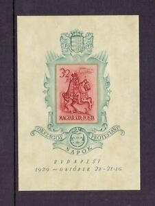 HUNGARY 1939 PROTESTANT M/SHEET IMPERF MNH CAT £65