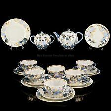Russian Imperial Lomonosov Porcelain Tea Set Moon 6/20 Russia Rare Lunar