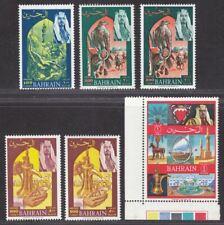 Bahrain 1966 Definitives Part Set to 1D UM Mint