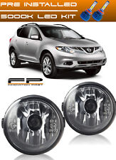 FOR 2009-2013 NISSAN MURANO CLEAR REPLACEMENT FOG LIGHT HOUSING ASSEMBLY + LED