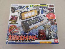 bandai 2007 Ultraman Super Monster Battle Nizer brand new in box japan