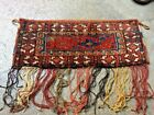 Stunning Turkmenistan Yamood Wall HangJalar,Vintage Turkman Jalar Christmas Gift
