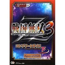 Samurai Warriors 3 Z complete guide book gekan Special / PSP / PS3