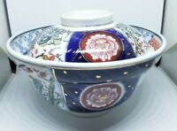 Vintage Japanese Imari Meiji Period 1868-1912, Lidded Porcelain Rice Bowl