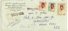 c1970 Morocco to Springfield Missouri - addressee problems