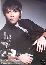 ASKA YOUNG DOVE POSTER FROM ASIA - China Pop Music