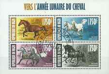 Timbres Chevaux Niger 1973/6 o année 2013 lot 14831 - cote : 16 €
